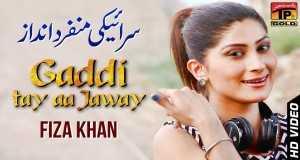 Gaddi Tay Aa Jaway