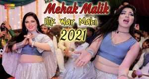 Hik War Mahi