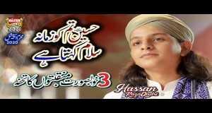 Hussain Tum Ko Zamana Salam Kehta Hai
