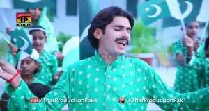 I Love U Pakistan
