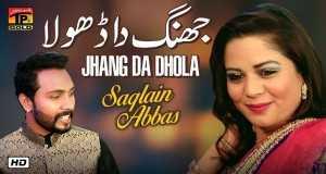 Jhang Da Dhola
