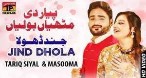 Jind Dhola