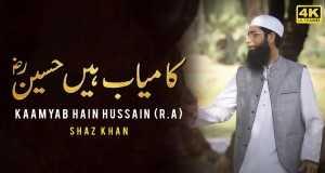 Kaamyab Hain Hussain