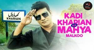 Kadi Kharian Aa Mahya