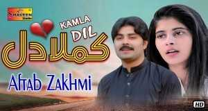 Kamla Dil