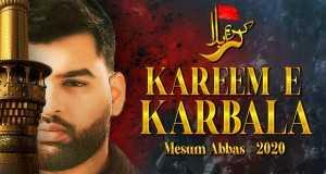 Kareem E Karbala Hussain