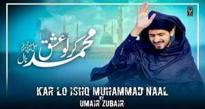 Kerlo Ishq Muhammad Naal