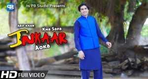 Kha Safa Inkar Aoka