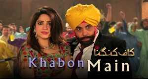 Khabon Main