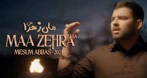 Maa Zehra