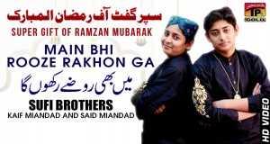 Main Bhe Rooze Rakhon Ga