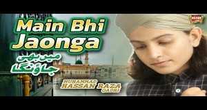 Main Bhi Jaonga