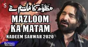 Mazloom Ka Matam