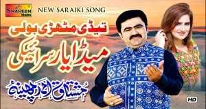 Meda Yaar Saraki