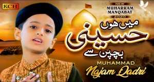 Mein Hon Hussaini Bachpan Se