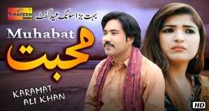 Mohabbat Music Video