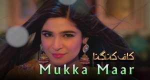 Mukka Maar