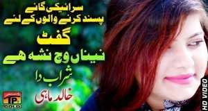 Nasha Sharab Da