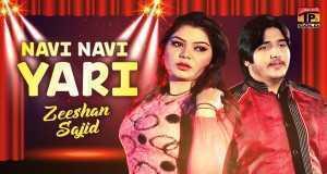 Navi Navi Yari