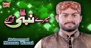 Rabi Ul Awal New Naat
