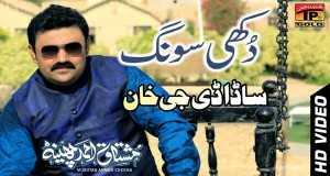Sada Dg Khan