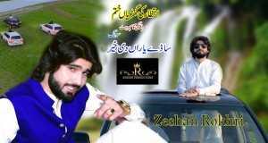 Sady Yaaran Di Khair