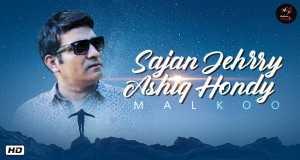 Sajan Jehrry Ashiq Hondy