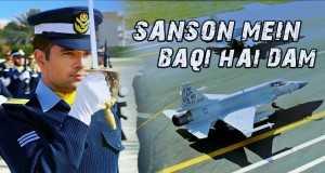 Sanson Mein Baqi Hai Dam