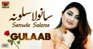 Sanwla Salona