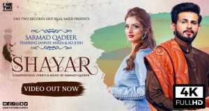 Shayar