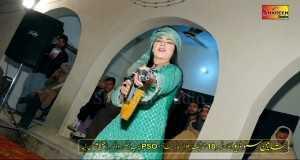 Sohna Mashok Howay