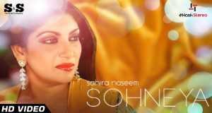 Sohneya