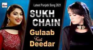Sukh Chain