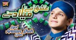 Syed Arsalan Shah Qadri