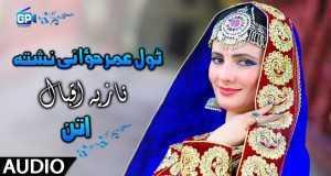 Tol Umar Zwani Nishta