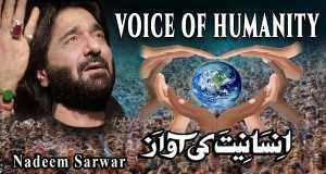 Voice Of Humanity (Dua)