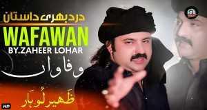 Wafawan