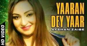Yaraan Dey Yaar