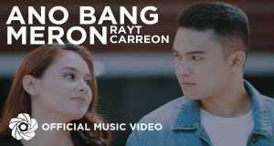 Anong Bang Meron