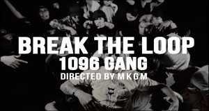 Break The Loop
