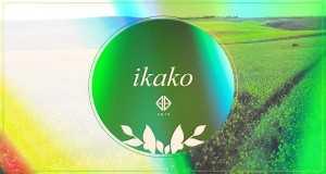 Ikako