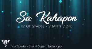 Sa Kahapon