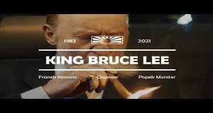 King Bruce Lee