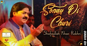 Sonay Di Churi