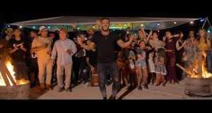 Quiero Bailar