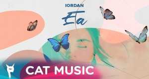Ea Music Video