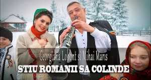 STIU ROMANII SA COLINDE