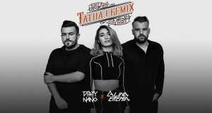 Tatuaj (Remix)