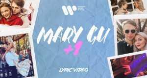 +1 Music Video