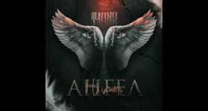 Angel Ne Usnet